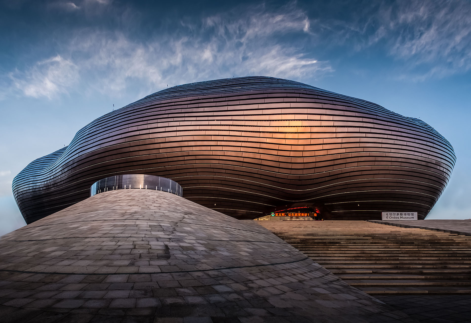 Terry Wier Photography Ordos 01